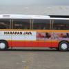 Jadwal Keberangkatan dan Harga Tiket Bus Harapan Jaya Terbaru