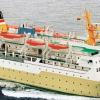 Jadwal keberangkatan dan Harga Tiket Kapal Pelni KM Nggapulu Kelas Ekonomi Jurusan Makassar-Banda Naira Terbaru Bulan Ini