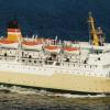 Jadwal keberangkatan dan Harga Tiket Kapal Pelni Kelas Ekonomi Jurusan Jayapura – Balikpapan Terbaru Bulan Ini