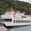 Mau Naik Kapal Ferry? Beli Tiketnya Secara Online Saja – 7saudara.com