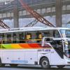 Harga Tiket dan Rute Perjalanan Serta Nomor Telpon Bus Sinar Jaya Terbaru
