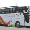 Jadwal Keberangkatan dan Harga Tiket Bus Putra Pelangi Sumatera – Jawa Terbaru