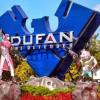 Jam Operasional Dufan dan Harga Tiket Masuknya Terbaru