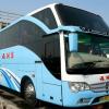 Jadwal Keberangkatan, Rute Perjalanan dan Harga Tiket Bus ANS