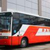 Jadwal Keberangkatan, Rute Perjalanan dan Harga Tiket Bus Raya Terbaru 2019